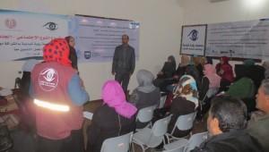 رؤية شبابية بالشراكة مع مركز العمل التنموي معا تفتتح مشروع النوع الإجتماعي- الجندر
