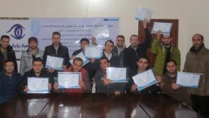 جمعية رؤية شبابية تختتم الدورة التدريبية النوع الاجتماعي فئة الشباب